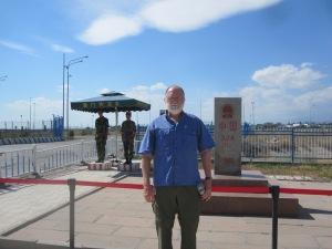 Kazakhstan Border, Xinjiang